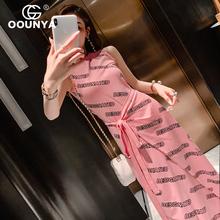 格润雅an天裙子20es式印花字母过膝长裙气质收腰法式(小)众连衣裙