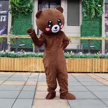 发广告an服熊 可爱es体套头娃娃玩偶服的穿的的偶熊本熊服装