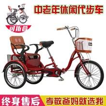 中老年an轮车成的脚es的自行车折叠买菜带孩子老的休闲代步车