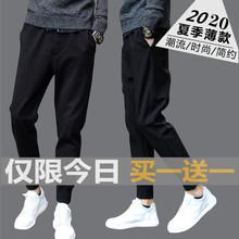 工地裤an超薄透气上es夏季衣服夏天干活穿的裤子男薄式耐磨