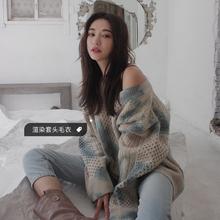 PPSanD!19秋esns复古V领多元纹理不规则渲染中长式套头针织毛衣