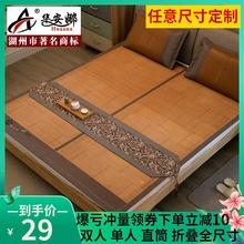 华安娜an席子1.8es席1.5m米学生宿舍1.2m单的席折叠双面席