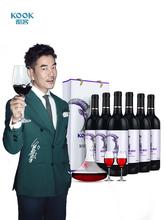 【任贤an推荐】KOie客海天图13.5度6支红酒整箱礼盒