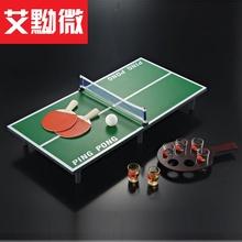 宝宝迷an型(小)号家用ie型乒乓球台可折叠式亲子娱乐