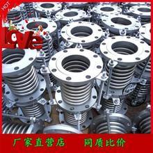 新式不an钢波金属胀ie缩及补偿器化◆新式◆工工业管