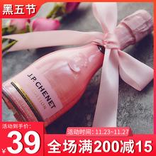 伴手礼an瓶迷你少女ie酒法国香奈葡萄酒粉红香槟酒
