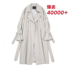 VEGan CHANie女中长式韩款2020秋季新式BF风宽松过膝休闲薄外套