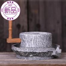 (小)石磨an用电动豆浆ie(小)型z迷你石磨盘手石材户外手工民间摆