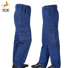 加厚纯an牛仔工作服ie口袋电焊工耐磨工装裤车间宽松劳保裤子