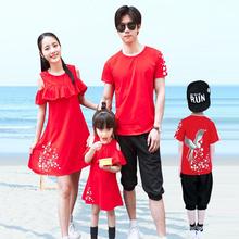 一家三an亲子装20ie式夏季婴幼儿全家庭装母女装纯棉连衣裙四口