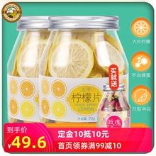 [anedie]虎标冻干柠檬片70g*2