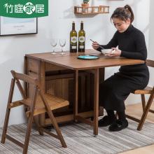 折叠家an餐桌可移动ie桌子简易餐桌(小)户型饭桌靠墙折叠桌椅子