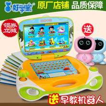 好学宝an教机宝宝点ie机宝贝电脑平板婴幼宝宝0-3-6岁(小)天才
