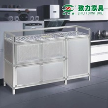 正品包an不锈钢柜子ie厨房碗柜餐边柜铝合金橱柜储物可发顺丰