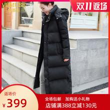 梵慕斯an长式羽绒服ie超长加厚韩国款宽松户外套大码冬装新式