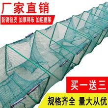 鱼网虾笼自动折叠渔网龙虾