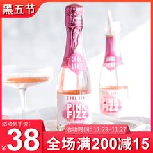 荔枝(小)an 法国进口ie泡 荔枝味儿(小)粉瓶少女起泡葡萄酒200ml