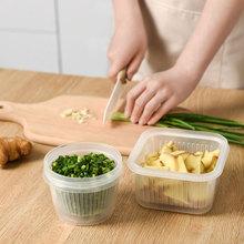 葱花保an盒厨房冰箱ie封盒塑料带盖沥水盒鸡蛋蔬菜水果收纳盒