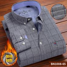 冬季保an衬衫男灰色ie厚格子衬衣男商务休闲中老年牛津纺寸杉