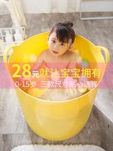 特大号儿童洗an桶加厚塑料ie浴桶婴儿洗澡浴盆收纳泡澡桶