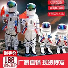 表演宇an舞台演出衣ie员太空服航天服酒吧服装服卡通的偶道具