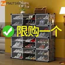 简易鞋an组装收纳塑ie型家用防尘省空间宿舍女门口鞋架子多层