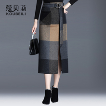 羊毛呢an身包臀裙女ie子包裙遮胯显瘦中长式裙子开叉一步长裙