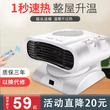 兴安邦an取暖器家用ie室节能(小)型省电暖器(小)空调速热风