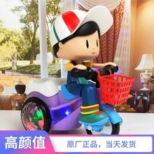 网红新an大头特技三no童(小)宝宝电动玩具音乐灯光旋转男孩女孩