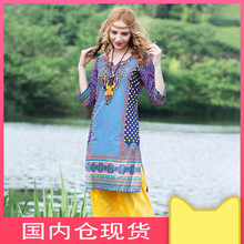 印度女an纯棉印花特no风异域风上衣复古舒适七分袖春夏式服饰