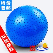 防爆大an球颗粒瑜伽no球 感统训练器材宝宝早教球玩具