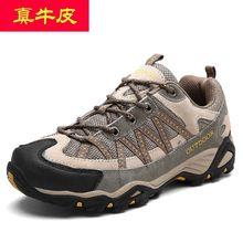 外贸真an户外鞋男鞋er女鞋防水防滑徒步鞋越野爬山运动旅游鞋