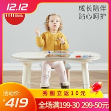 曼龙儿an桌可升降调er宝宝写字游戏桌学生桌学习桌书桌写字台