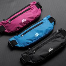 运动腰an多功能跑步er机腰带超薄旅行隐形包防水时尚