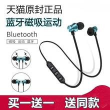 运动蓝an耳机无线跑er式双耳重低音防水耳塞式(小)米oppo苹果vivo华为通用型