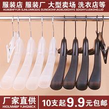 [angepotier]宽肩防滑塑料衣架服装店专