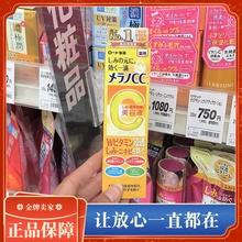 日本乐ancc美白精er痘印美容液去痘印痘疤淡化黑色素色斑精华