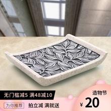 香皂盒an意沥水时尚et脂皂盘酒店皂碟手工皂盒浴室配件