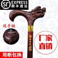 老的拐an 实木 老et杖 防滑龙头手杖 木头拐棍 登山杖手杖