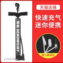 �奕褡�an车家用气管et(小)型高压多用嘴便携电动车山地车