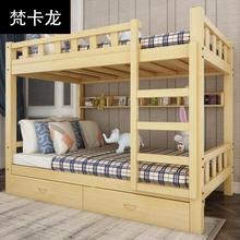 。上下an木床双层大ch宿舍1米5的二层床木板直梯上下床现代兄