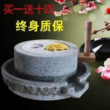 石磨盘an石磨家用迷la电动纯手工青石民间石磨豆浆机装饰摆件