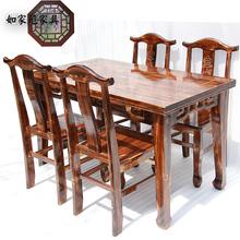 中式全an木八仙餐桌la仿古雕花柏木火锅桌组合家用餐厅饭店桌