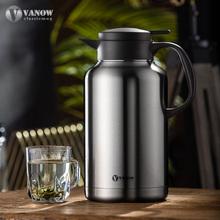 英国Vannow家用la壶316不锈钢保温壶大容量开水暖壶热水瓶2.2L