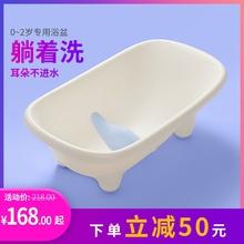 壹仟爱小孩洗澡盆可坐躺婴