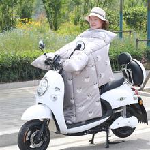 电动摩托车挡风被秋冬季保