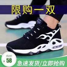 秋冬季an士潮流跑步la闲潮男鞋子百搭潮鞋初中学生青少年跑鞋