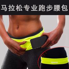 Topanise男女la包运动贴身手机腰带包马拉松备腰带