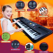 37键an1键宝宝启la钢琴仿真双键盘教学厂家