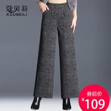 阔腿裤an秋冬高腰垂la显瘦毛呢直筒裤2020新式松紧腰九分裤
